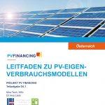 2016-10-leitfaden-pv-finanzing-at-rgb