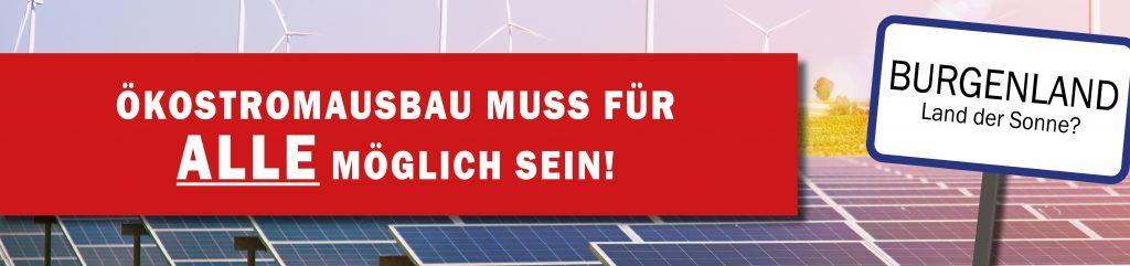 Burgenland Sujet4 | Photovoltaik Österreich